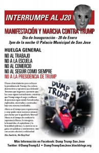 5.5 x 8in, Spanish Flyer